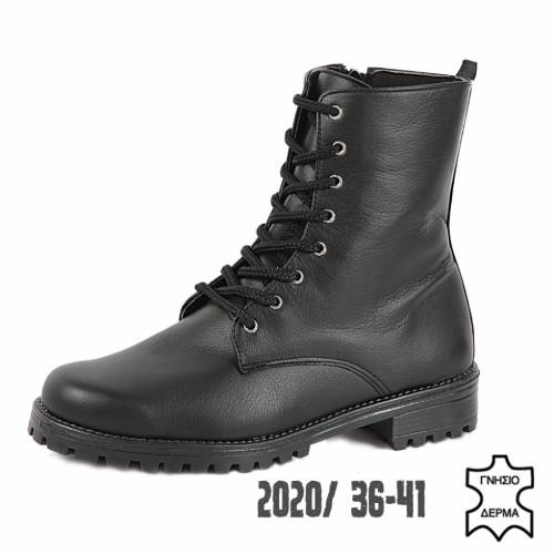 MOD.2020