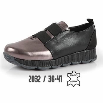 """ΑΝΑΤΟΜΙΚΟ CASUAL """"2032"""""""