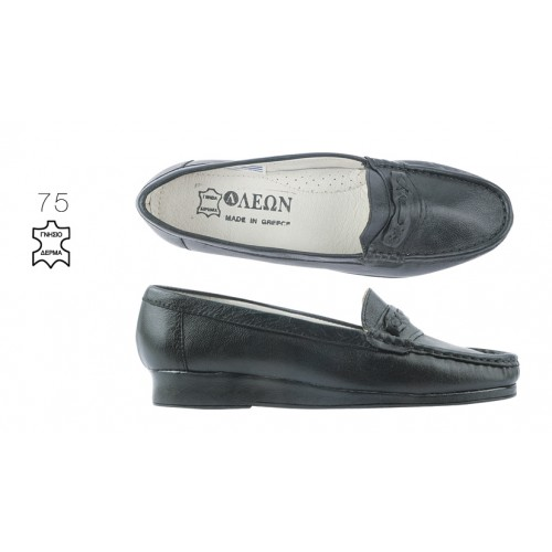 WOMEN LEATHER FOOTWEAR MOD. 75