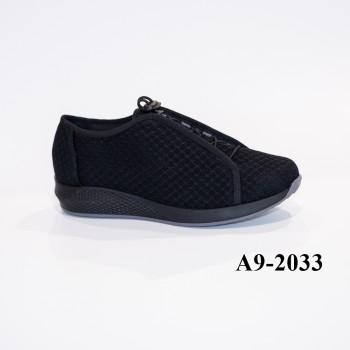 """ΑΝΑΤΟΜΙΚΟ CASUAL """"2033"""""""
