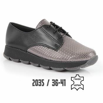 """ΑΝΑΤΟΜΙΚΟ CASUAL """"2035"""""""